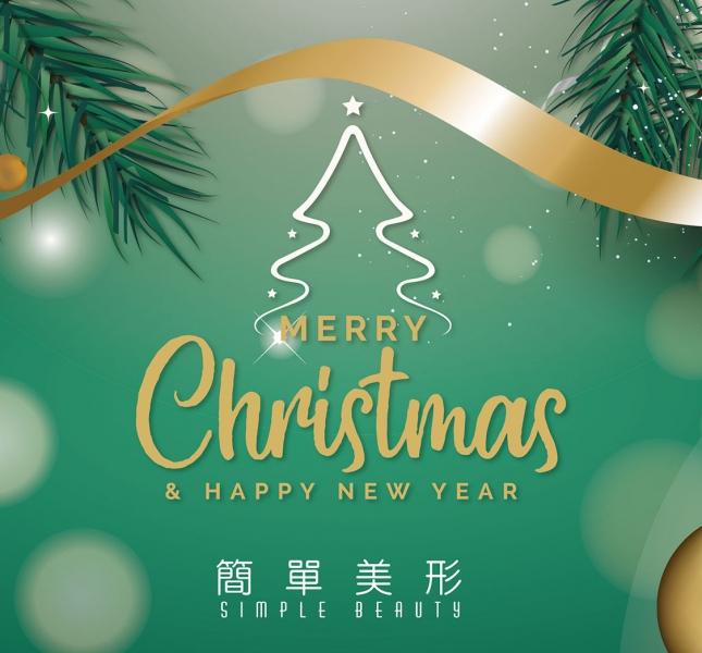 2018聖誕感恩季